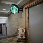 スターバックス・コーヒー - こいつが目印