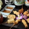 kansaikushikatsukahara - 料理写真:かはらコース 串かつ10本