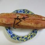 るぱん - 料理写真:明太フランス260円。