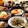 九州酒場 びーどろ - 料理写真:全コース150分飲み放題込み