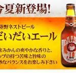 炙り焼 麦酒酒場 三代目 山田屋 - 実際の提供は生ビールです。