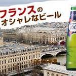 炙り焼 麦酒酒場 三代目 山田屋 -