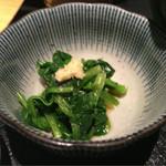 北前船 - 青菜のおひたし