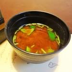日本橋 伊勢重 - 赤出汁