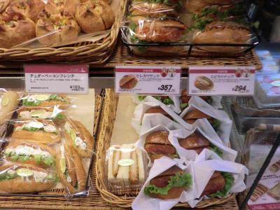 サンジェルマン 長野東急店