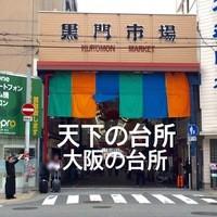 cafe 黒岩伽哩 - 日本橋駅徒歩2分!
