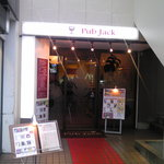winecafe Pub Jack - Pub Jack 行徳