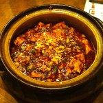 万豚や - 檄辛麻婆豆腐580円