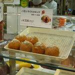 神戸コロッケ - 注目☆完熟トマト使用