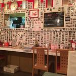 トゥッティ ハウス - 店内