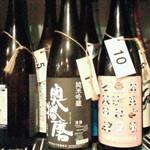 47851114 - 日本酒 ボトル