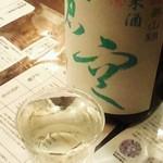 47851144 - 日本酒