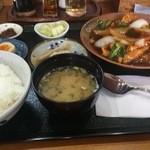 47855065 - 酢豚定食