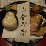 強羅 花壇 - 八寸 蕗の薹田楽、椎茸、隠元胡麻和え、稲荷寿司、辛子蓮根、金柑蜜煮