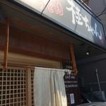 47857569 - 桂ちゃん('15/9)