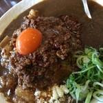 台湾カレー - 「牛もつカレー」1090円