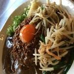 台湾カレー - 「野菜台湾カレー」890円