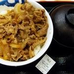 松屋 今池店 - 牛丼大盛390円・蓋付き味噌汁