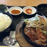 47858629 - 肉ざんまい焼肉定食(860+税)