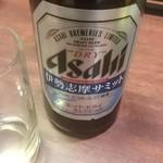 大山 - 中瓶