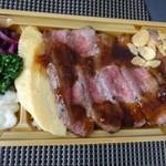 キャメロン - 京都産牛A5等級ステーキ弁当(1404円)