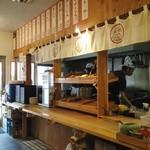めんや七福  - 店内 奥厨房