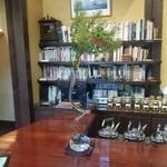 ティーズリンアン - 変わった形の花瓶