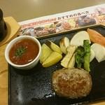 47861939 - 炙り大俵ハンバーグ150gチリフォンドゥ990円