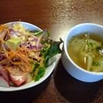 グラス・ア・ブー - サラダ&スープ