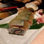 磯一 - 鯖棒寿司 ハーフ 627円
