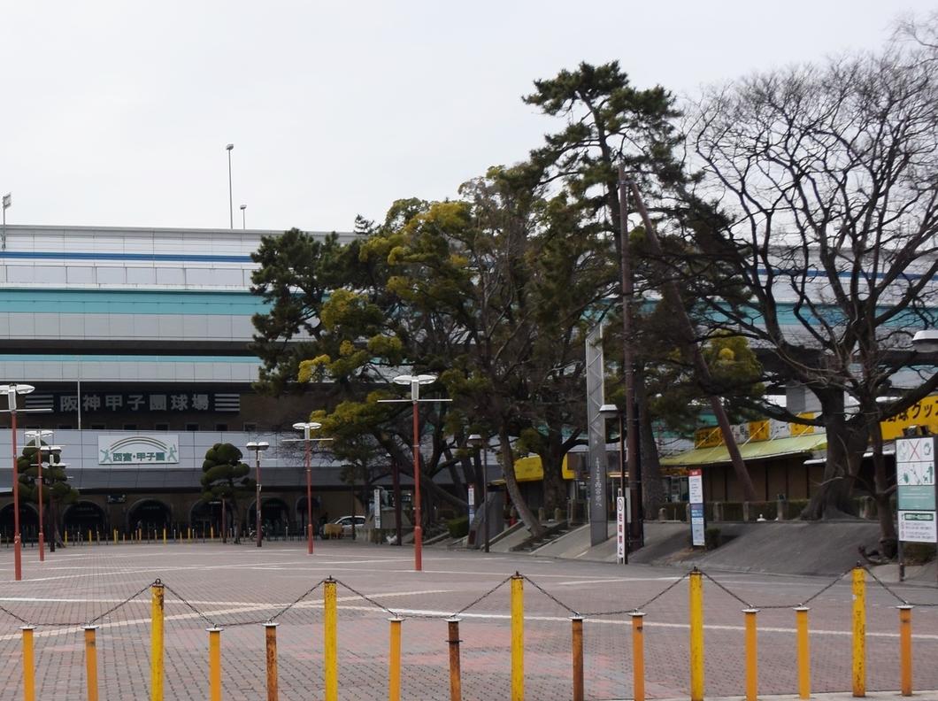 ケルン 阪神甲子園店