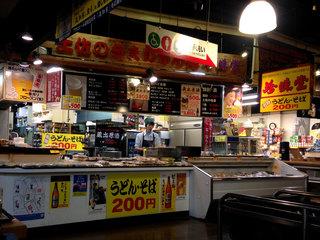 珍味堂 ひろめ市場 - お店の雰囲気