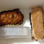 おおとらや - 料理写真:スイートポテト、ホワイトチョコブラウニー、塩キャラメルシュー
