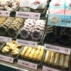 mister Donut - 料理写真: