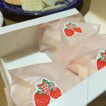 47874377 - 2016.2. 冬季限定の大徳苺♪