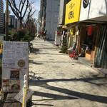 らーめんstyle JUNK STORY - オフィス街やからお昼時はいっぱいやろね!!d(^_^o)