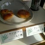 プルマン - あんぱん140円