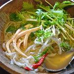 サイゴンカフェ - フォー麺 単品580円
