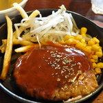 サイゴンカフェ - ハンバーグ980円 スープ、ライス付き