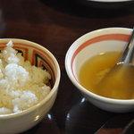 サイゴンカフェ - ハンバーグ980円のライスとスープ