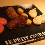Le Petit Courageux - プティガトー