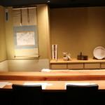 翠月 - 個室カウンター席4~5名(喫煙可)1部屋