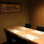 翠月 - 個室テーブル席(喫煙可)2名~8名1部屋