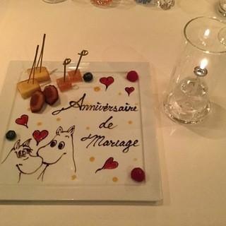 誕生日や記念日に素敵な時間とお料理を提供致します!