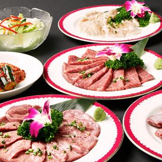 【ランチ宴会】ランチミーティングなどお昼のご予約も承ります!