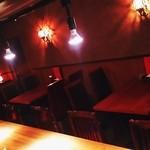 BAR&Dining ITSUMURA -