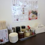 竹岡屋 - <2010年8月>卓上には食べるラー油もありました