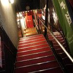 honkakuyakinikujukouenamatsubo - 細い階段を3階まで上がり