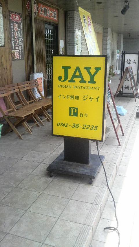 JAY 奈良店
