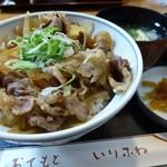 47892516 - 牛丼